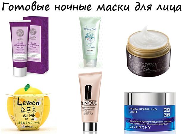 маски от чёрных точек с мёдом