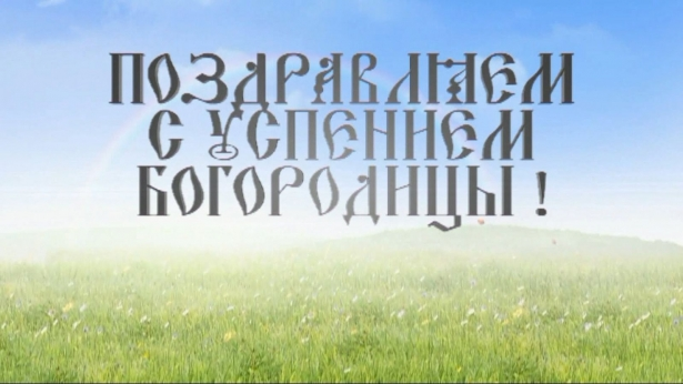 Тур в абхазию на новый год 2017 из спб