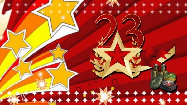 Смс поздравления с приколом к 23 февраля