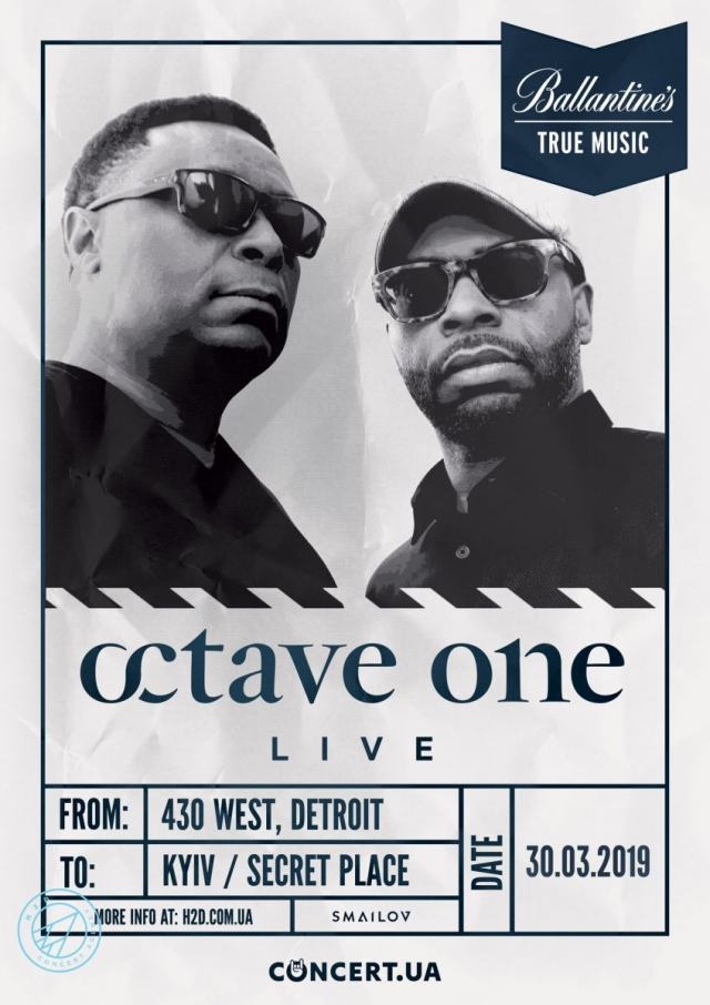 octave one киев