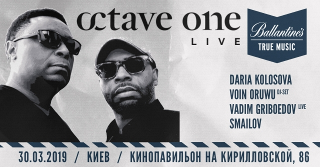Octave One афиша