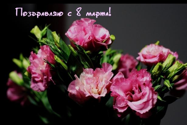 ... : скачать открытки с 8 марта бесплатно: hochu.ua/cat-relax/article-65197-prikolnyie-otkryitki-s-8-marta...