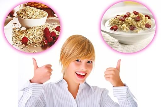 как похудеть кушая все что хочешь