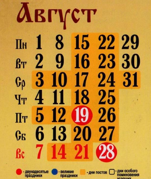 8 мая какой праздник