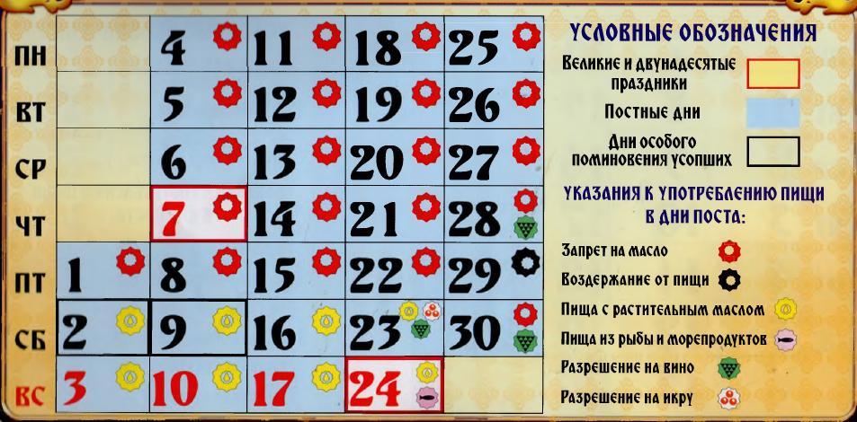Выходные дни татарстан август 2016
