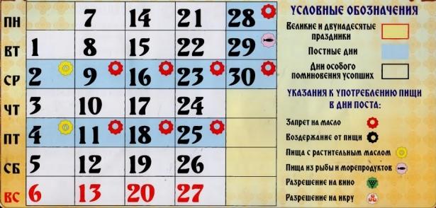 Календарь садовода огородника 2017 аиф