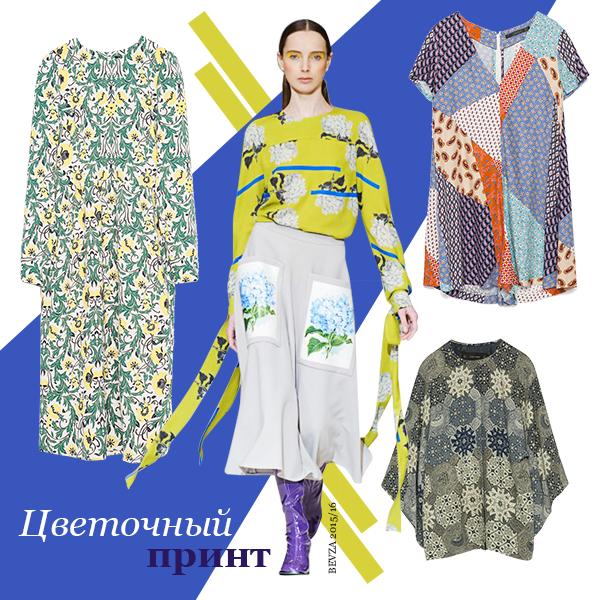 Что носить в следующем сезоне: тренды Ukrainian Fashion Week