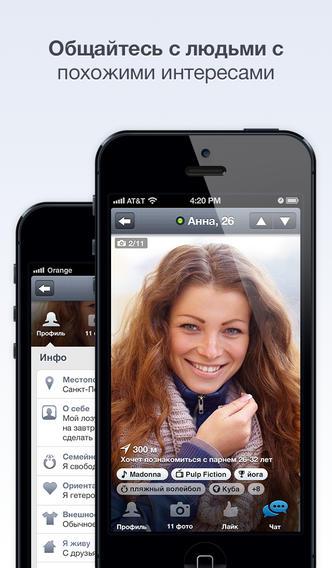 Мобилъные Сайты Секс Знакомств