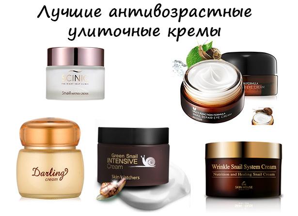 Отзывы покупателей о белорусской косметике