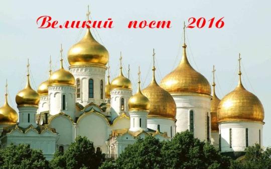 Праздник деревни в россии