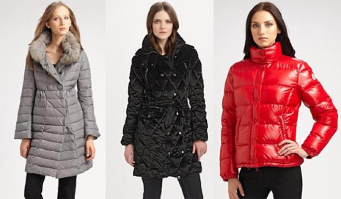 кожаные куртки женские мода 2012 фото в Казахстане.