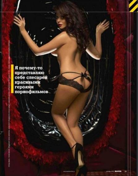 Vidos Porno de Nastya Anal Pornhubcom