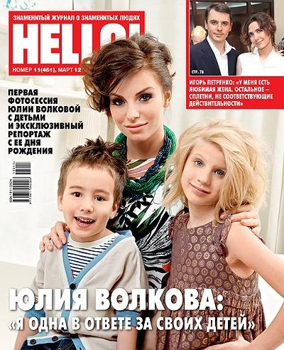 Юля с детьми в новой фотосессии