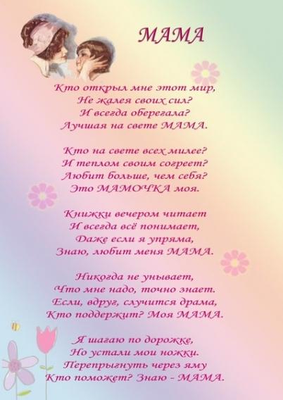 Плакат с поздравлениями с днем свадьбы