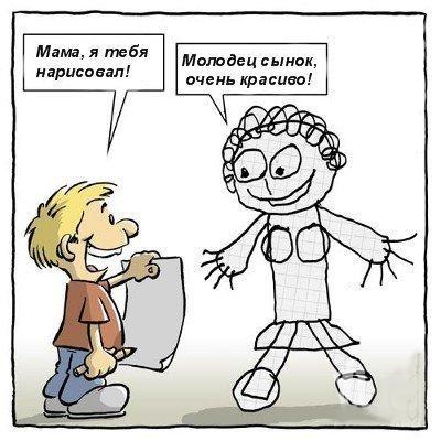 Анекдоты  Релаксик
