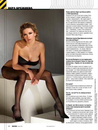 Секреты вдовы Галкина Дарья Михайлова