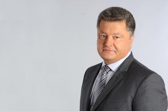 Будущий миллиардер петр порошенко