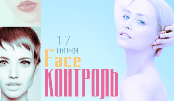 Звездный face контроль: cтрелки Поляковой, яркие губы Рианны и необычные тени Насти Каменских