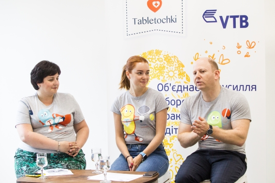 Борьба с детским раком крови: волонтеры объединяются с бизнесом