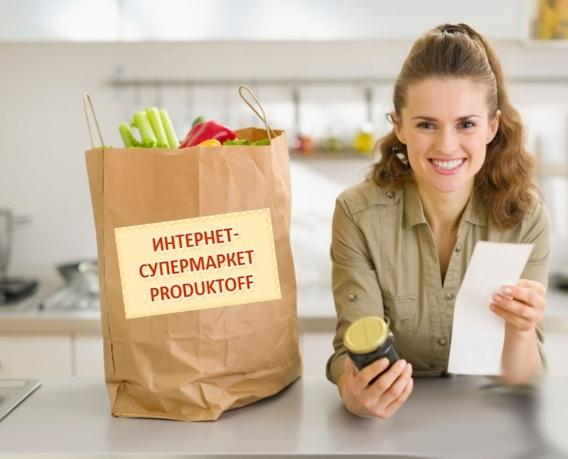 Советы как сэкономить на покупке продуктов