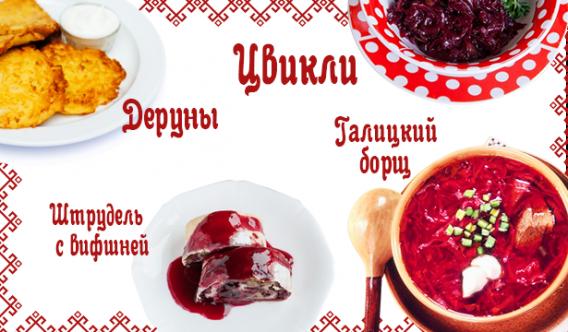 Галицкая кухня: рецепты блюд, ради которых мы ездим во Львов на выходные