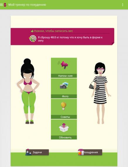 Как на беговой дорожке похудеть за месяц