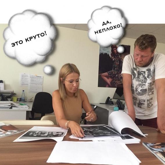 Опасно, Ксения: муж Собчак снимается в дерзких кадрах с Олесей Судзиловской - фото №3
