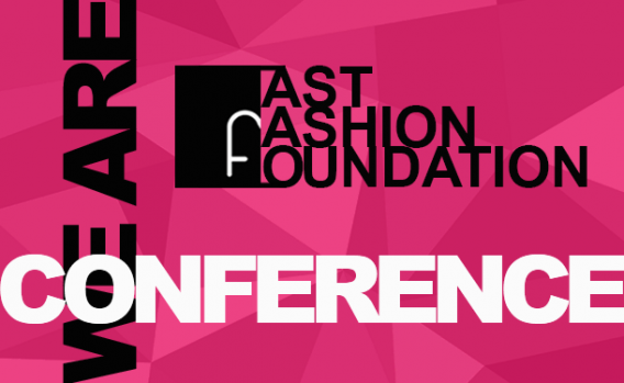 Куда пойти в Киеве на выходных 12-13 марта конференция по моде