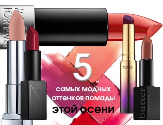 8e999dbde20 10 самых модных блонд-оттенков сезона   allWomen.ru