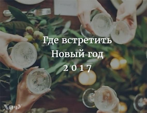 как привлечь к себе удачу и деньги на новый год