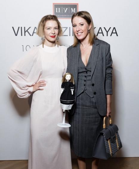 Ксении Собчак - 36, и ее лучшие наряды - брючные костюмы.