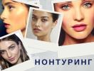 5 главных трендов макияжа на осень 2016 года: модные тенденции с осенних показов (фото)