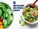 3 причины использовать фасоль для похудения