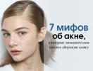 Косметическая глина для идеальной кожи лица: 5 лучших рецептов масок
