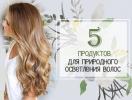 Делать окрашивание на грязные или чистые волосы: разбираемся в нюансах процесса