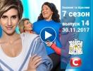 http://hochu.ua/