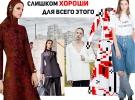 Типология украинских дизайнеров.