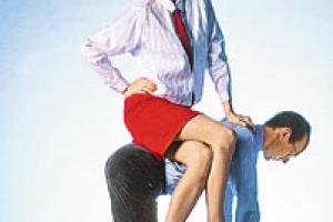 Вредные советы женщинам или Как заставить милого жениться