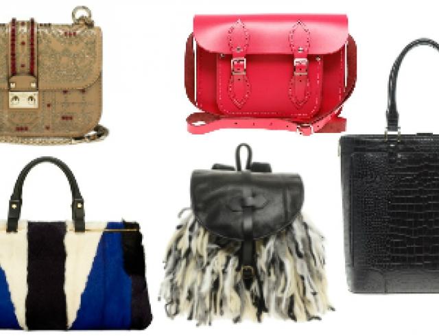 6eb8584f0ae8 Модные сумки осень-зима 2012-2013. Часть 2