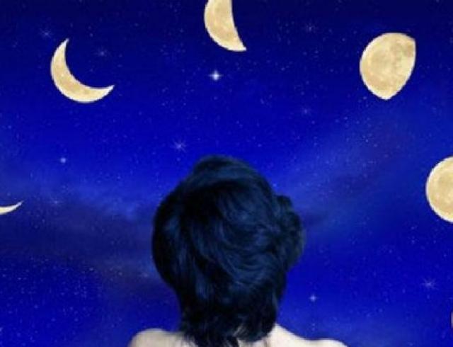 Сутки лунные знакомства и
