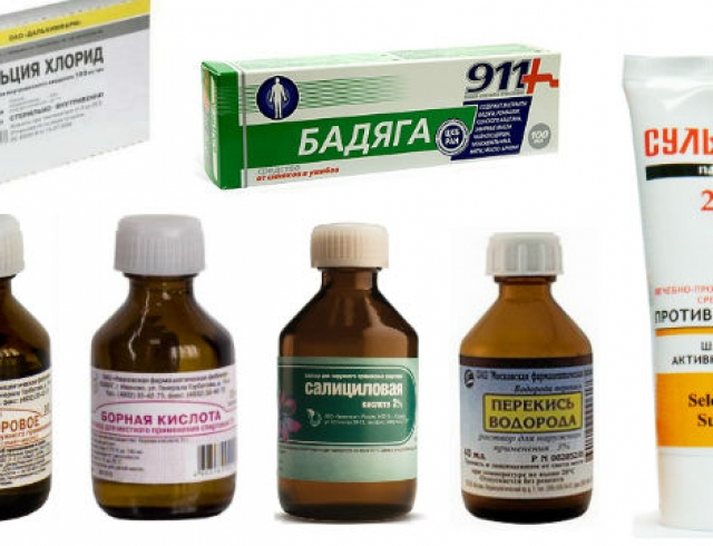 Дешевые аптечные средства для красоты лица