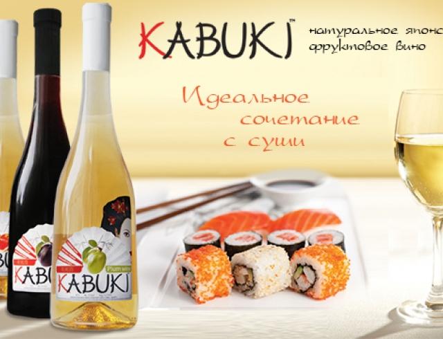 Как выбрать и употреблять традиционное японское вино
