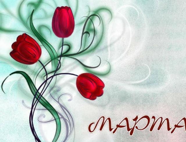 открытки с днем рождения наталья гифки