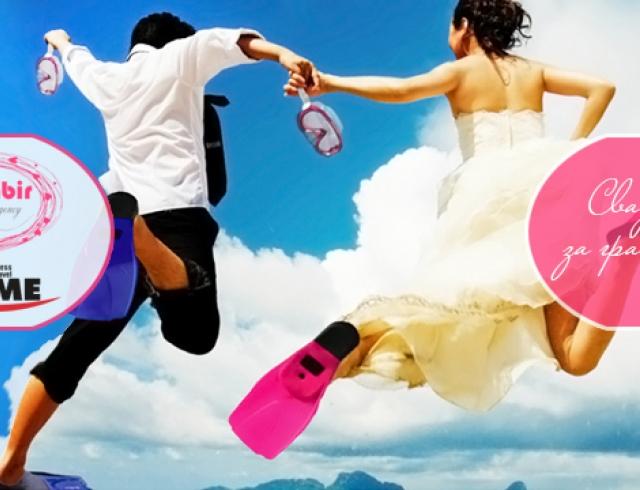 Свадьба за границей под ключ