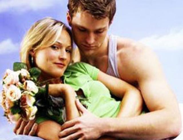 знакомства чтоб выйти замуж