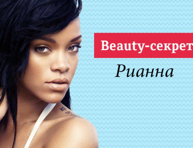Rihanna занемается сексом видео