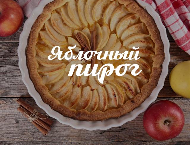 Рецепт пирога штолле с вишней