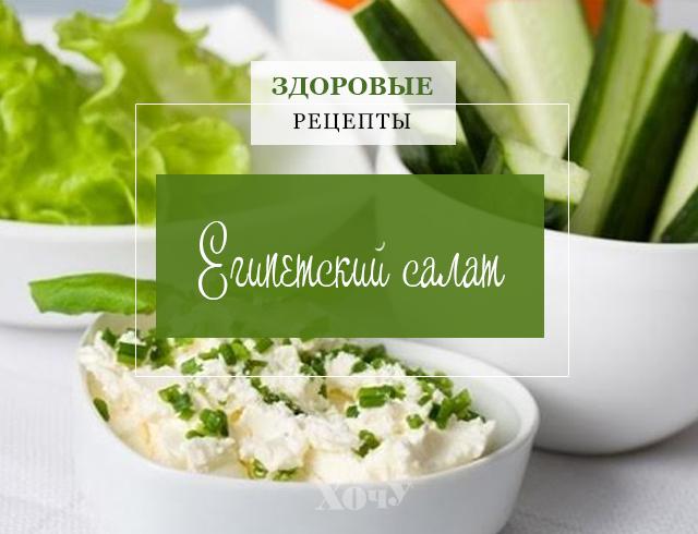 Простой рецепт осетинского пирога с сыром