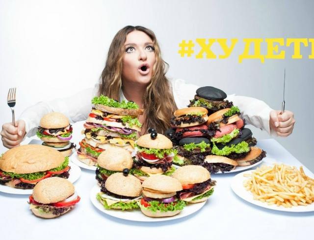 секреты похудения которые скрывают диетологи