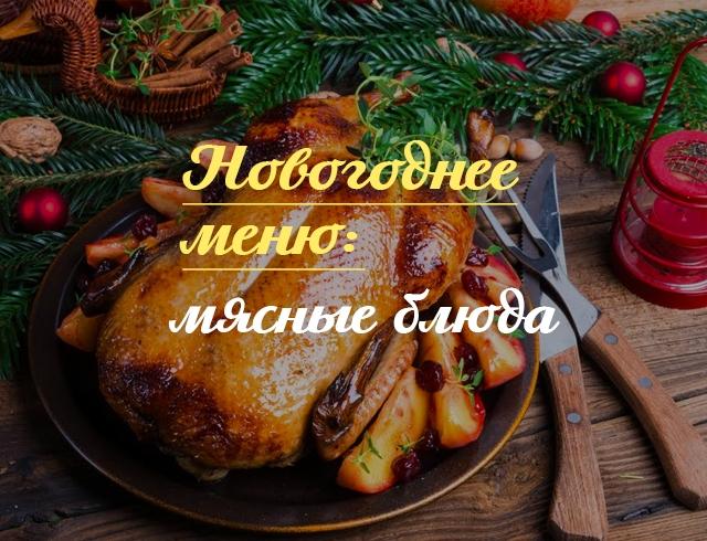 Как приготовить колбаски куриные на гриле
